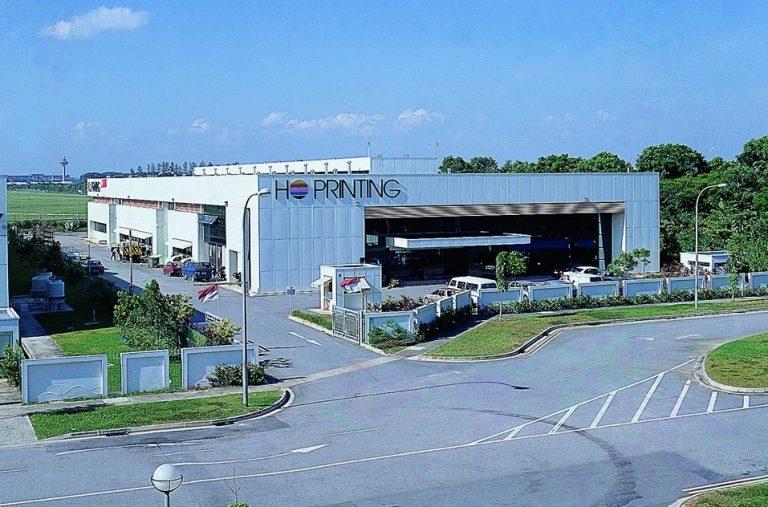 Ho Printing Singapore Printing Services