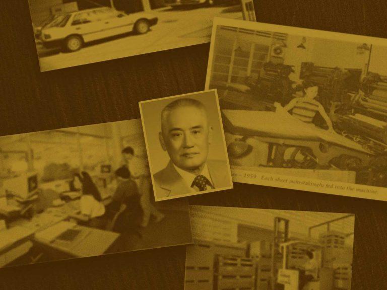 Ho Printing Singapore Printing Company